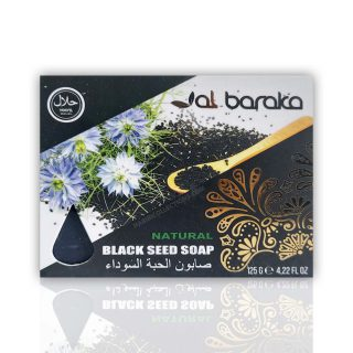 Al Baraka Black seed Soap Pure Natural High Quality