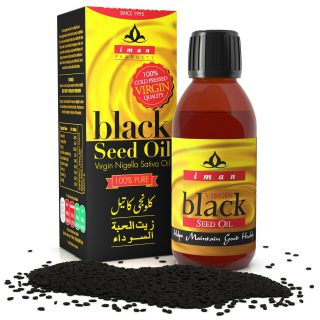 MAINTAIN GREAT HEALTH - Pure raw organic Black Seed Oil to naturally help Headaches, Diarrhoea, Stomach Problems, Inflammation, Stress, Gall & Kidney Stones, Diabetes, Loss of Hair, Sleep Problems, Memory Improvement and Restful Sleep. BOOSTS IMMUNE SYSTEM - Cold Pressed at 40°C preserving the maximum amount of nutrients A, B, B2, C, Niacin Minerals including Calcium, Potassium, Iron, Zinc, Magnesium & Selenium for better health of children, adults, elders and all the family. MANY USES FOR HEALTH - Oil compliments ingredients for food cooking, massage, aromatherapy, steaming, drinking, bathing, masking, therapeutic. A medicine cabinet must-have with 2000 years of ancient healing for generations worldwide. BEST SELLING UK PRODUCT - Over 1 Million bottles sold - IMAN's passionate about health with 25 years of quality. Our original black cumin oil is all naturally processed with chemical free cultivation and finally lab tested for 100% purity. ORGANIC & PURE - No chemicals, free from man made substances for all natural healing and health using Organic Cold Press 100% Unrefined Nigella Sativa Blackseed. Lab Tested for Purity and Virgin Quality. Contains healthy natural Protein & Plant Fats.