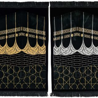 Luxury Islamic Kaaba Prayer Mat Gold Black Grey by Saffa