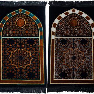 Luxury Soft Islamic Arch Mehrab Prayer/Wall Mat Gold Black Grey by Saffa