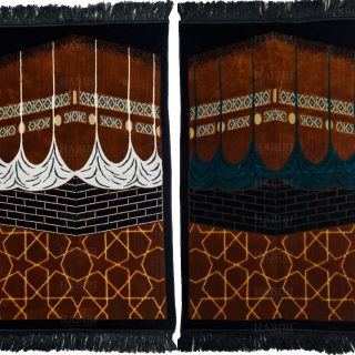 High Quality Soft Islamic Kaaba Cover Prayer Mat by Saffa