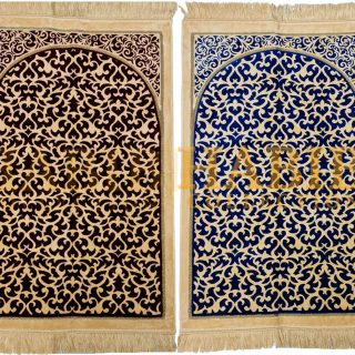 Super Soft Islamic Prayer Mat Floral Geometric Jannamaz Musallah Turkish
