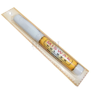 Miswak (Sewak) with Holder - Habibi Collections