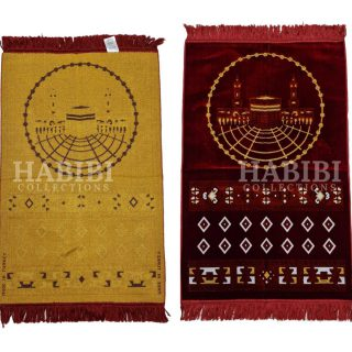 Maroon Islamic Masjid Al Haraam Soft Prayer Mat
