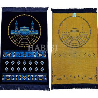 Navy Blue Islamic Masjid Al Haraam Soft Prayer Mat