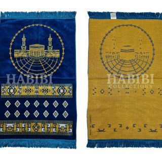 Royal Blue Islamic Masjid Al Haraam Soft Prayer Mat
