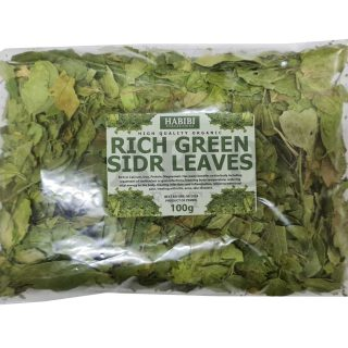 NEW Fresh Rich Green Dried & Broken Sidr Leaves from Yemen