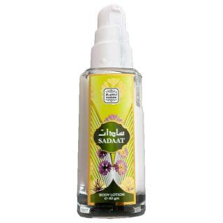 Sadaat by Naseem Perfumed Arabian Body Lotion 40g