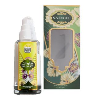 Sadaat by Naseem Perfumed Arabian Body Lotion 40g