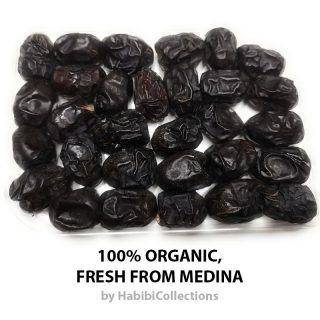 Ajwa Dates From Madina Saudia Fresh by Habibi Collections