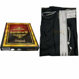 Men's Arabian Bisht + Gift Box Cloak Arab Dress Thobe Islam Robe Eid Jacket Wedding