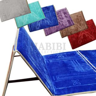 Are you always looking for a place to rest your back after you've finished praying? Does it hurt when your knees go onto the floor when going into prostration (sajdah)? The Foldable Backrest Prayer Mat is perfect if you want to spend longer on the prayer mat making Dhikr or reading Qur'an. It is made from a flannel material with a padded layer in the middle which makes it easier to go onto your knees. Best gift for your loved ones who can't stand up and pray.