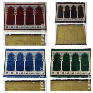 Extra Large Islamic Prayer Mat Musalla (4 to 5 People) 4 Different Colours